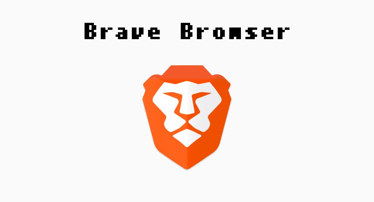 パケット節約には次世代ブラウザ『Brave』が最強!?
