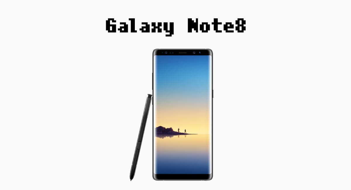 最強のメモ端末『Galaxy Note8』ケース探しの旅