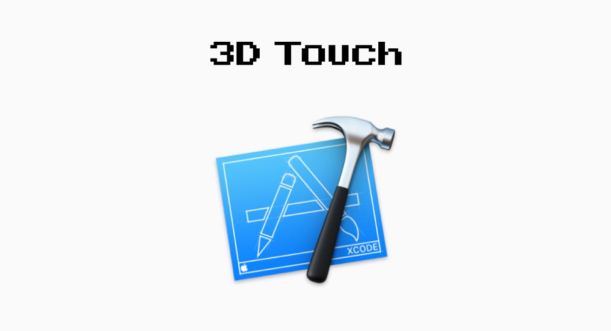 2.『3D Touch』の採用
