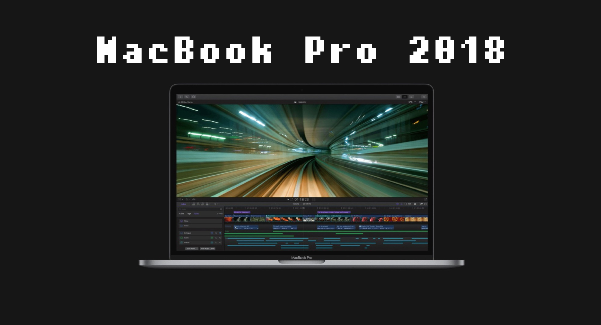 ついに『MacBook Pro 2018』ではキーボードが改善?