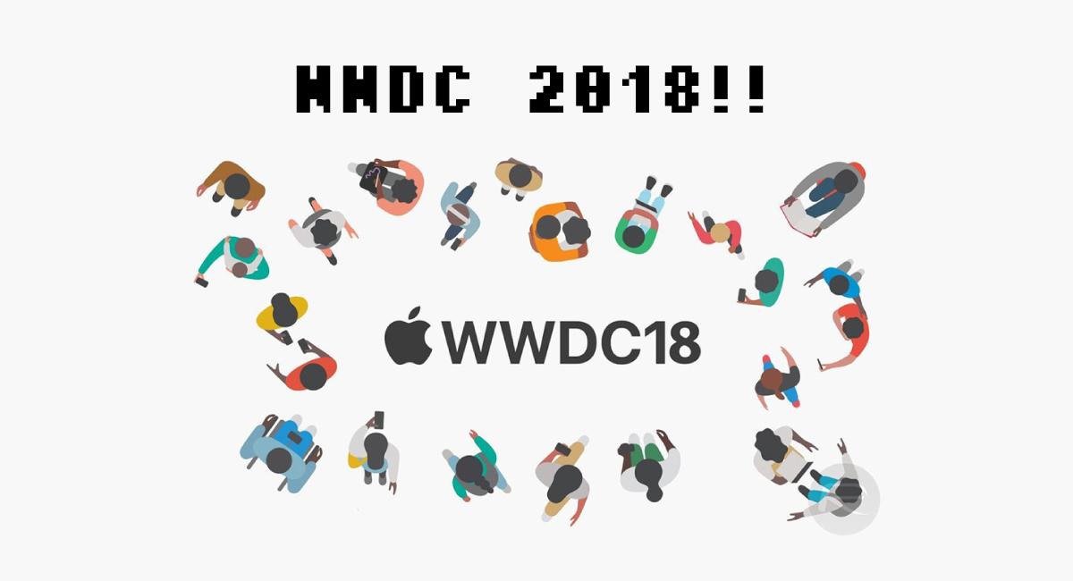 新型『MacBook Pro 2018』はWWDCで発表?
