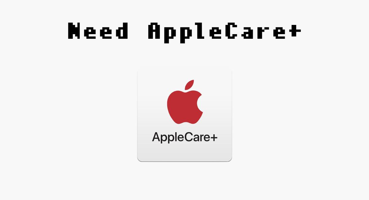 とにかく『AppleCare』に入るべき