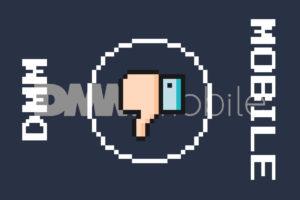 公式の迷惑電話?『DMM mobile』光回線の勧誘が超ヒドい…
