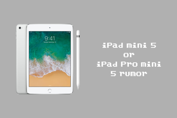 "iPad mini 5発表ナシ…と思ったら『iPad Pro mini』""5つ""の噂が?"
