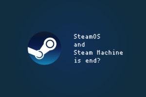 Steam Machine云々よりも『SteamOS』がそもそもダメだった?