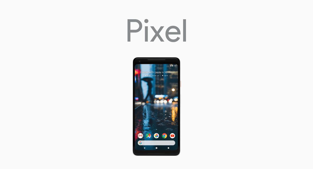 『Google』の純正スマホ『Pixel 2』