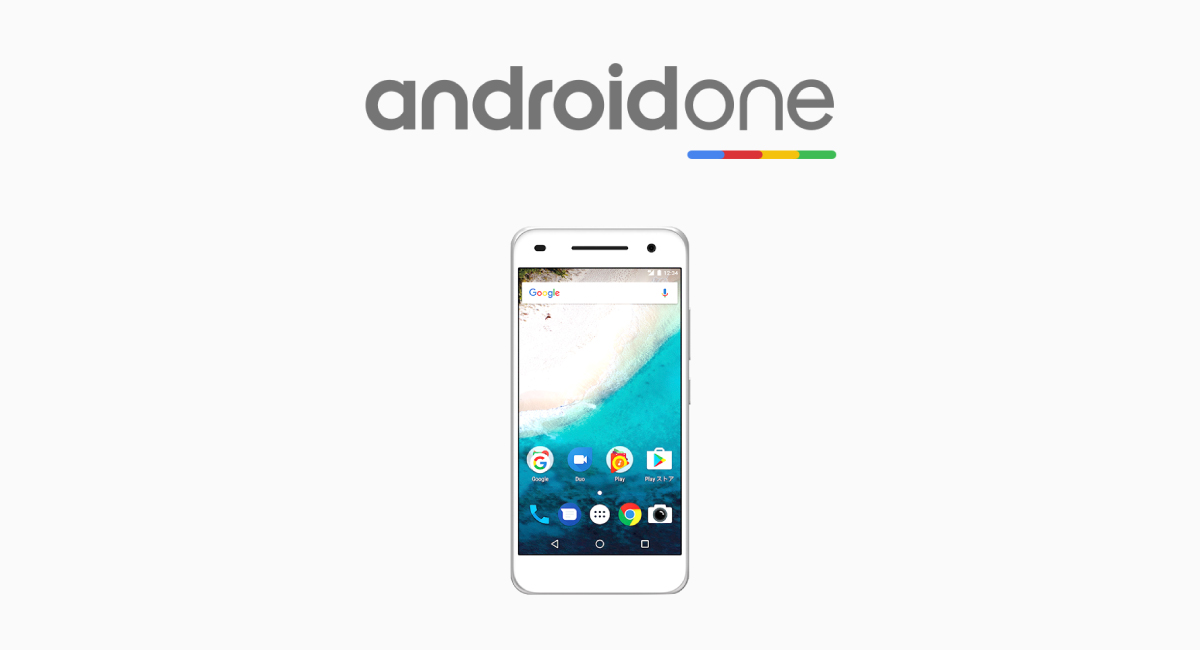 『Google』お墨付きスマホ『Android One』