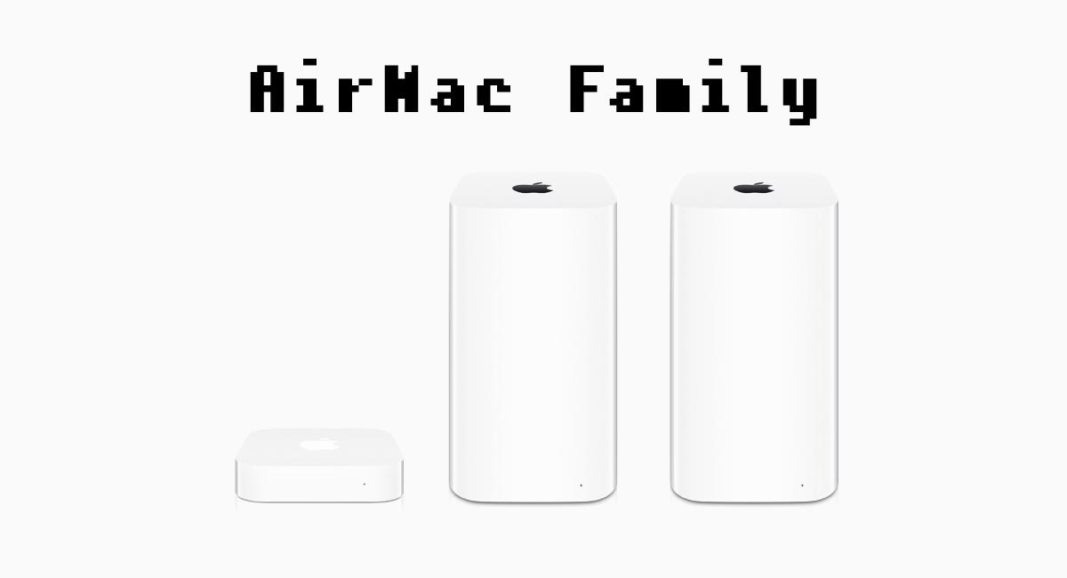 Appleが『AirMac』の販売終了を正式に発表