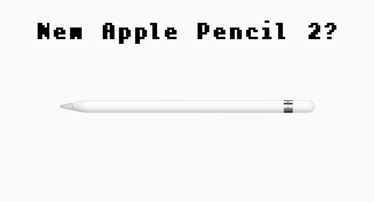 『Apple Pencil 2』は2018年内に発売?