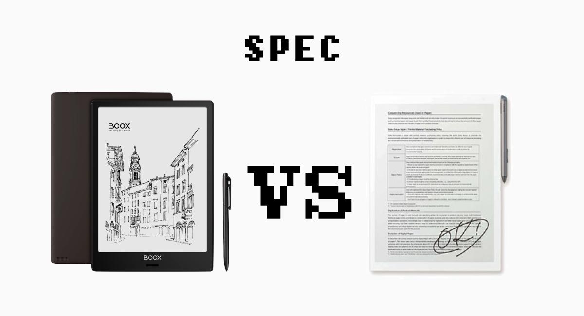『BOOX Note』vs『DPT-CP1』スペック比較!