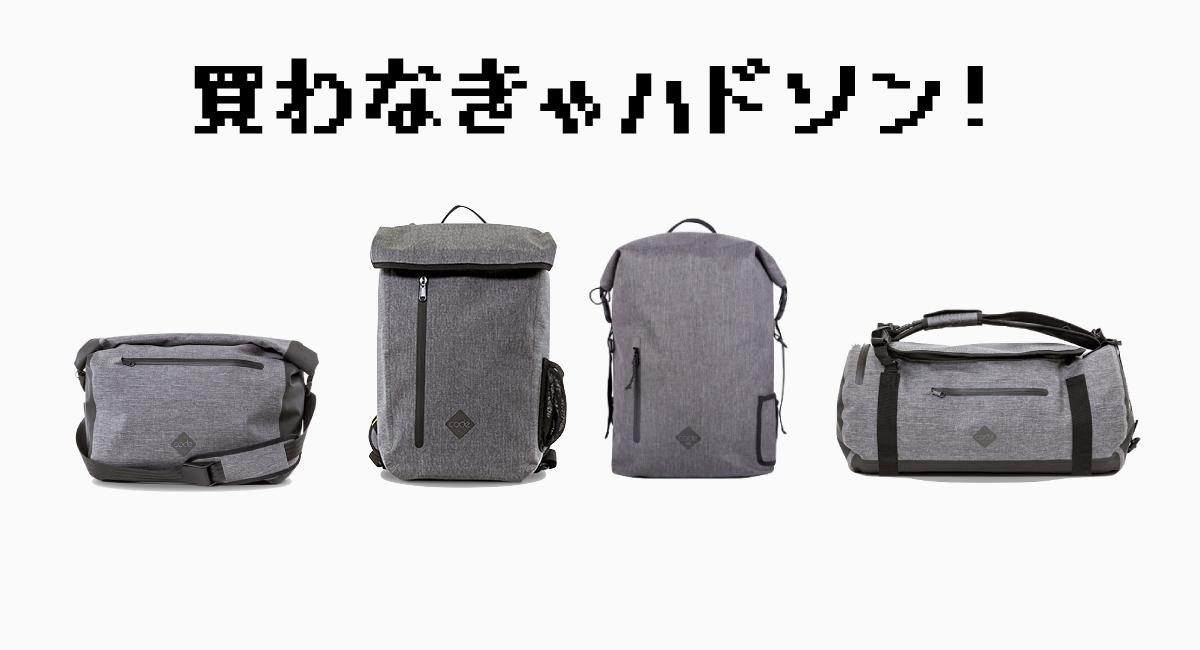 日本で購入するより安い!?