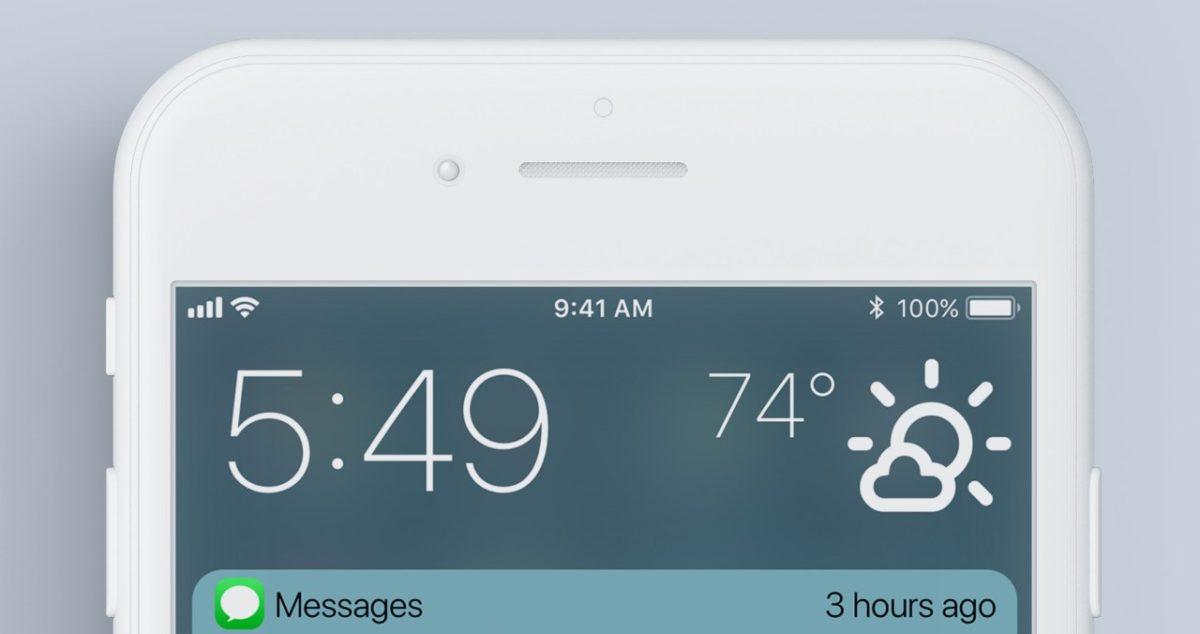 『iOS 12』はロック画面が進化?