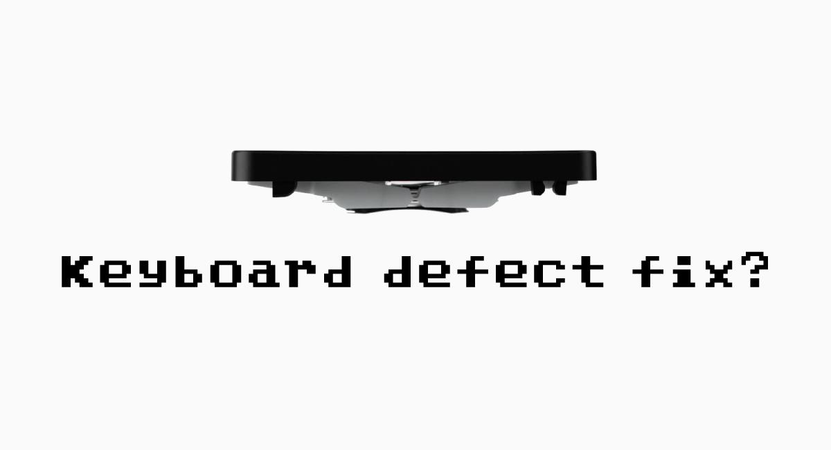 キーボードの不具合は改善される?