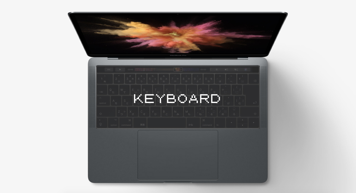 MacBook Proのキーボード不具合で、リコール運動勃発