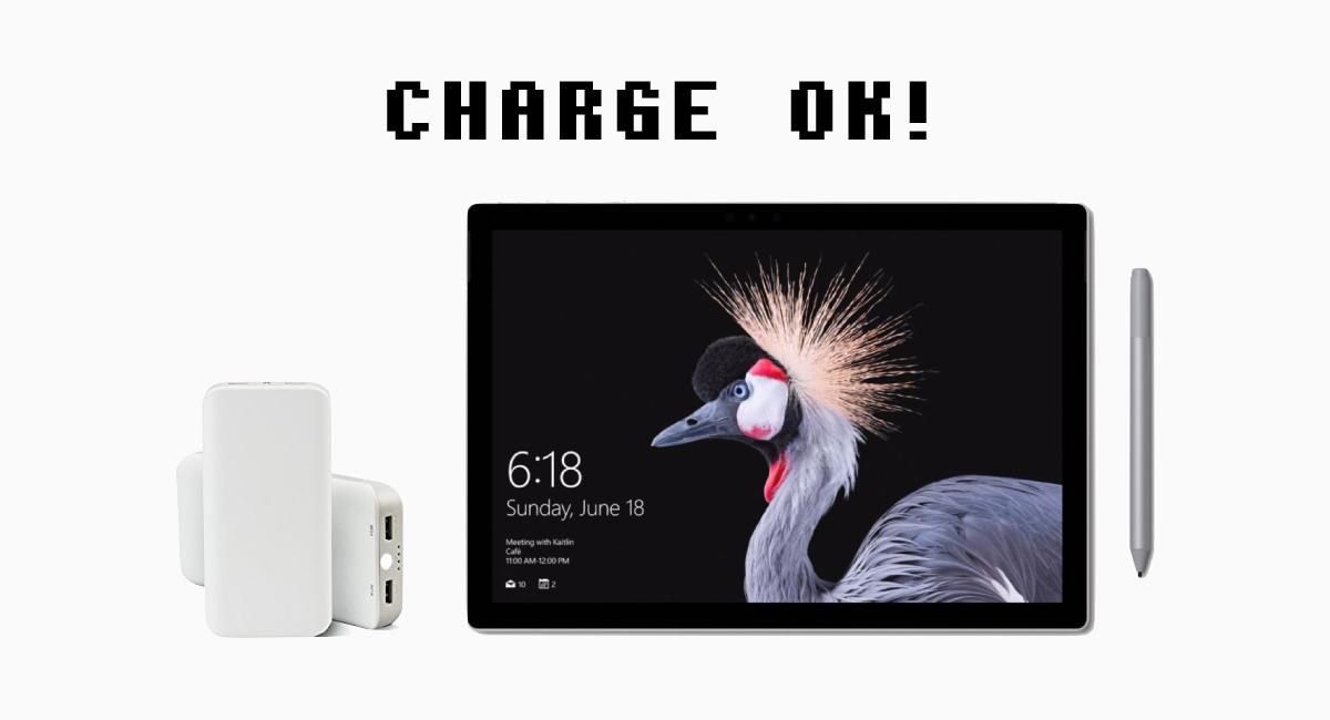 Surfaceシリーズもモバイルバッテリーで充電できる