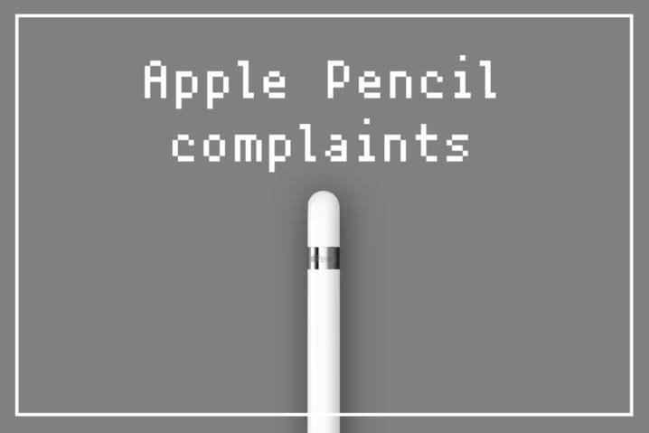 うーん。Surface PenやSペンと比較して分かった『Apple Pencil』の不満点