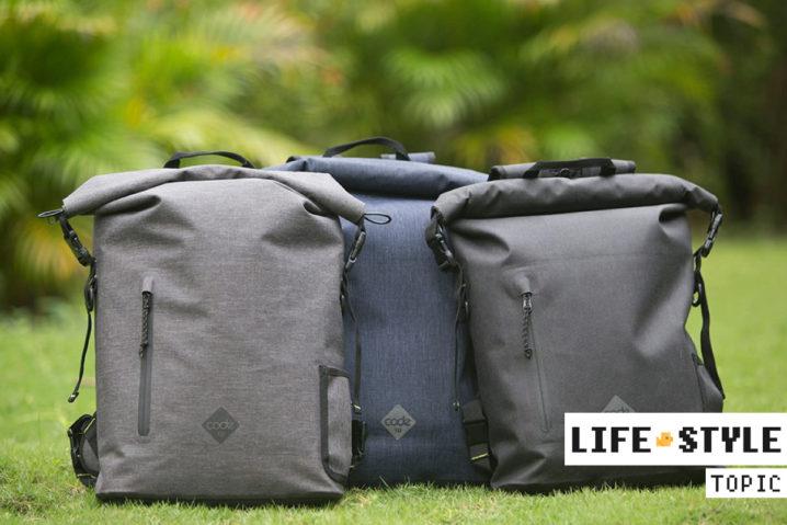 完全防水バッグ『Code 10』が、公式通販で20%オフのセール中!
