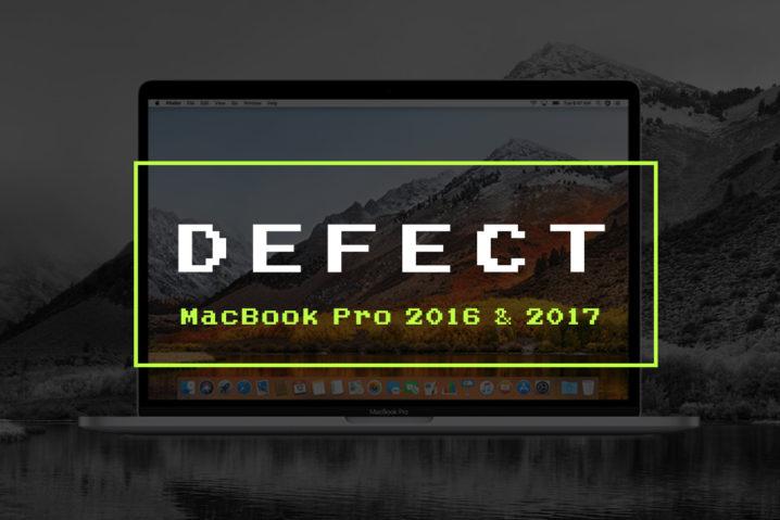 要注意!?MacBook Pro 2016 & 2017不具合まとめ