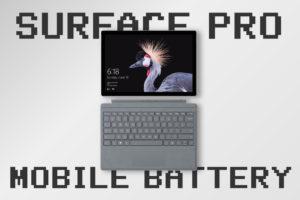 """おお!『Surface Pro』も""""モバブー""""で充電できるっ!"""