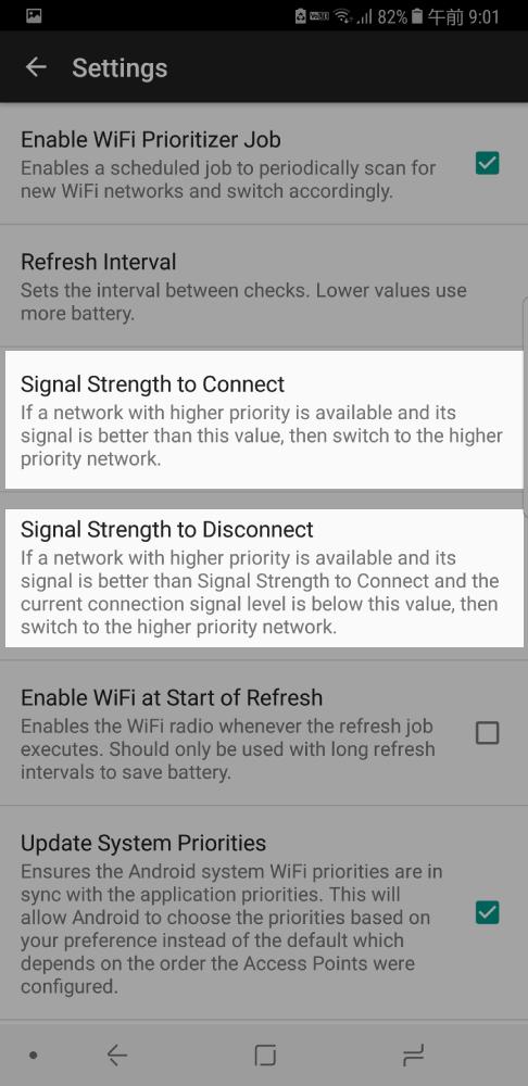 自動接続と自動切断のタイミングも設定可能。