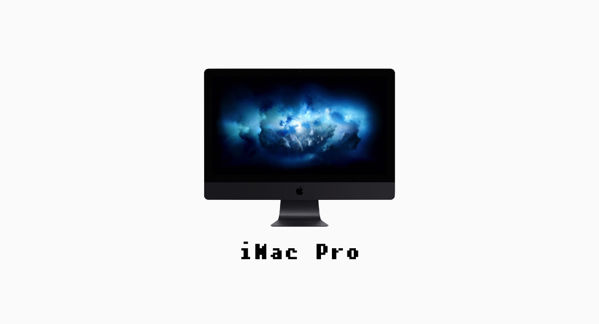 iMac Proの場合
