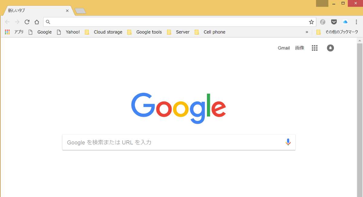 5.『Google Chrome』を起動する
