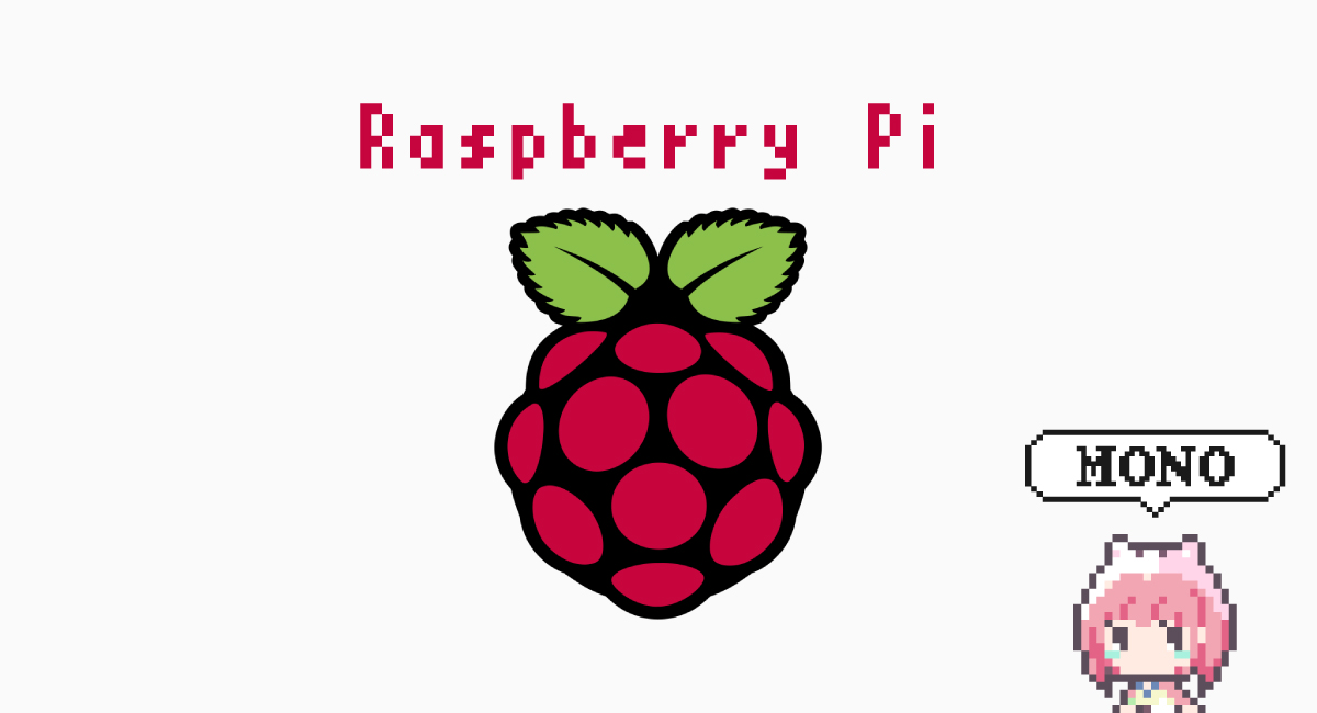 """開発できる""""パイ""""こと『Raspberry Pi 3 Model B+』"""