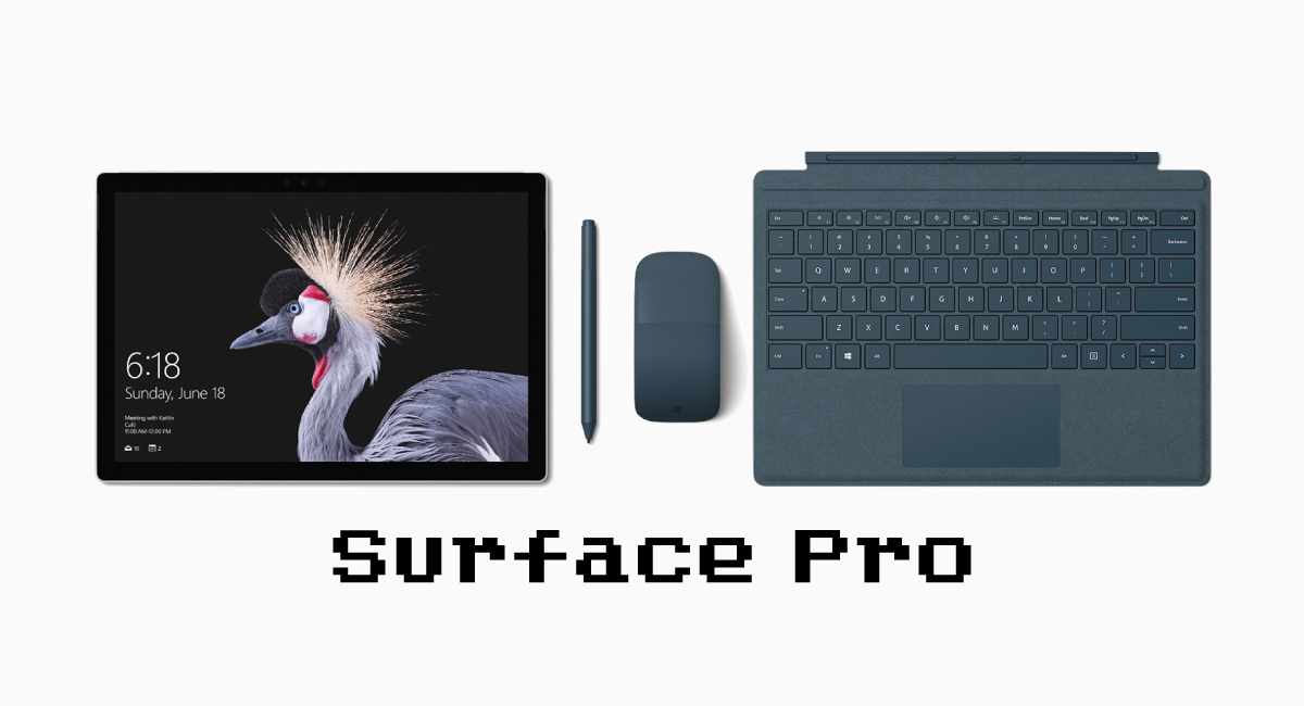 『Surface Pro 2017』