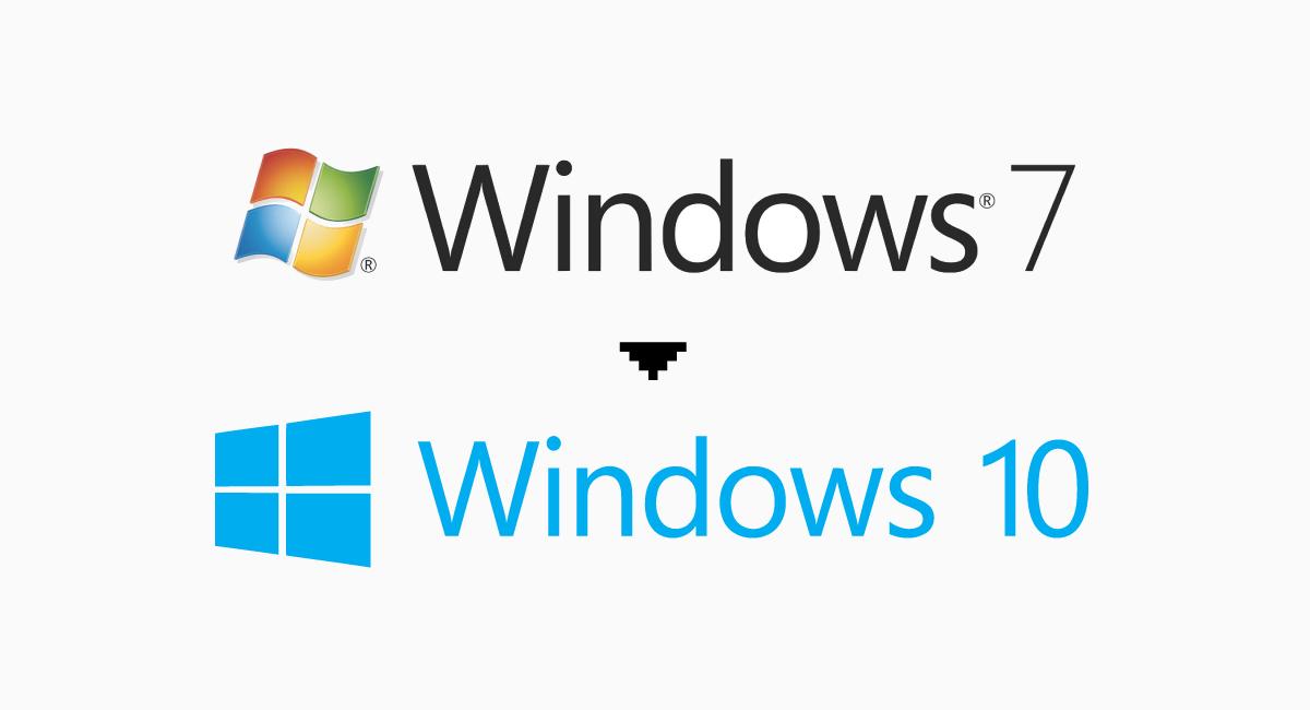 『Windows 7』は2020年にサポート終了。