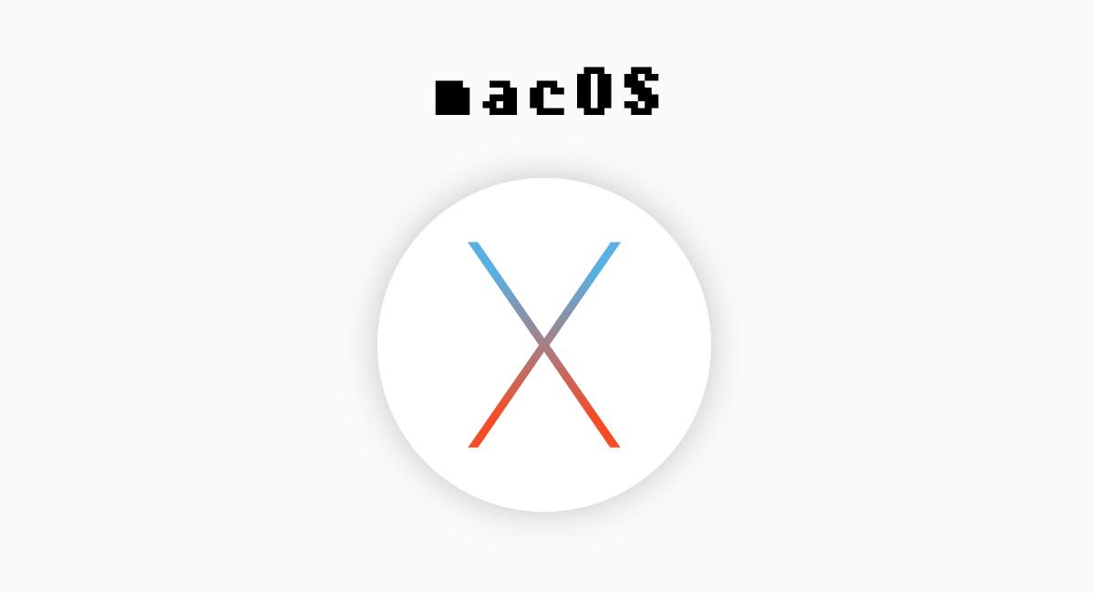 """それでもMacを""""使わなければならない""""理由"""