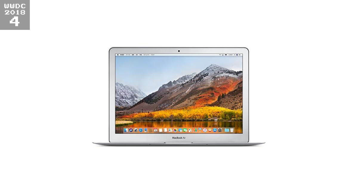 4.『MacBook Air 2018』