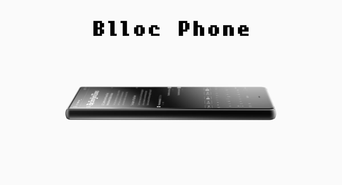 ミニマリズムスマホ『Blloc Phone』とは?