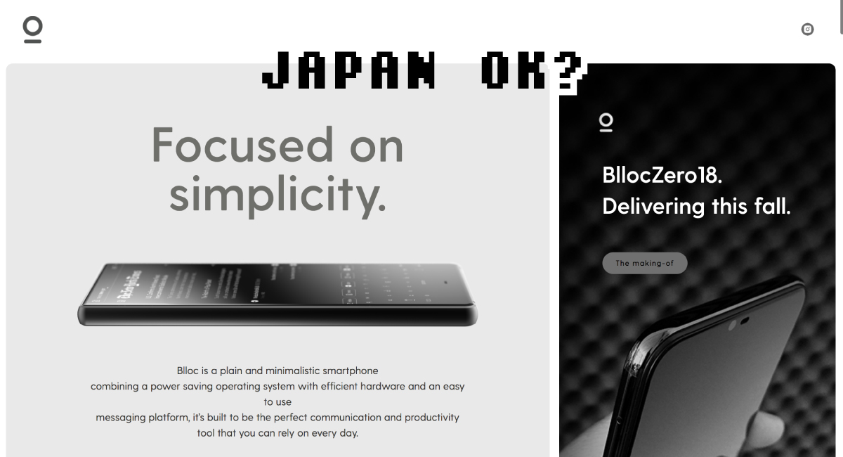 日本でも購入可能?