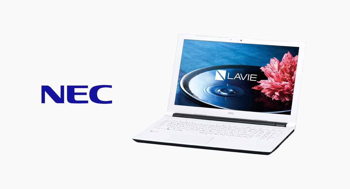 NEC|LAVIE