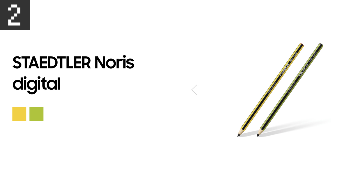 2.え?鉛筆?『STAEDTLER Noris digital』