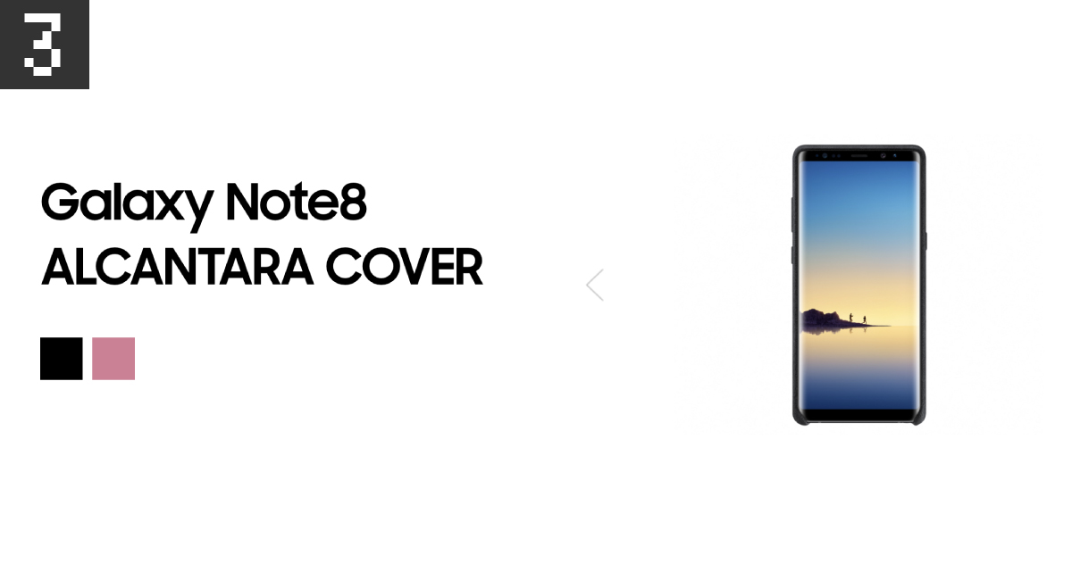 3.ケースの決定版『Galaxy Note8 ALCANTARA COVER』