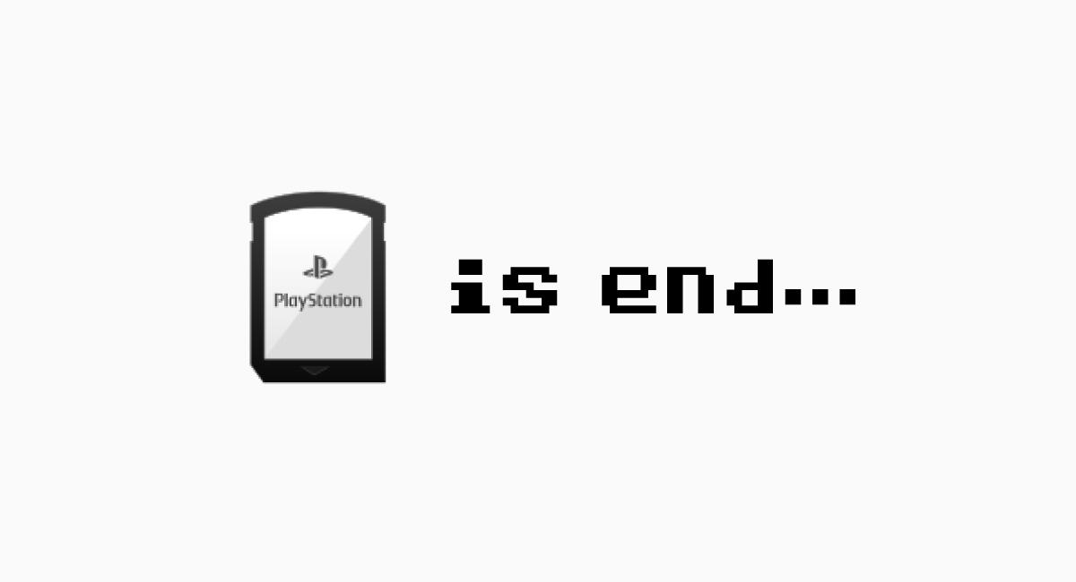 影響1.『PlayStation Vitaカード』の生産終了
