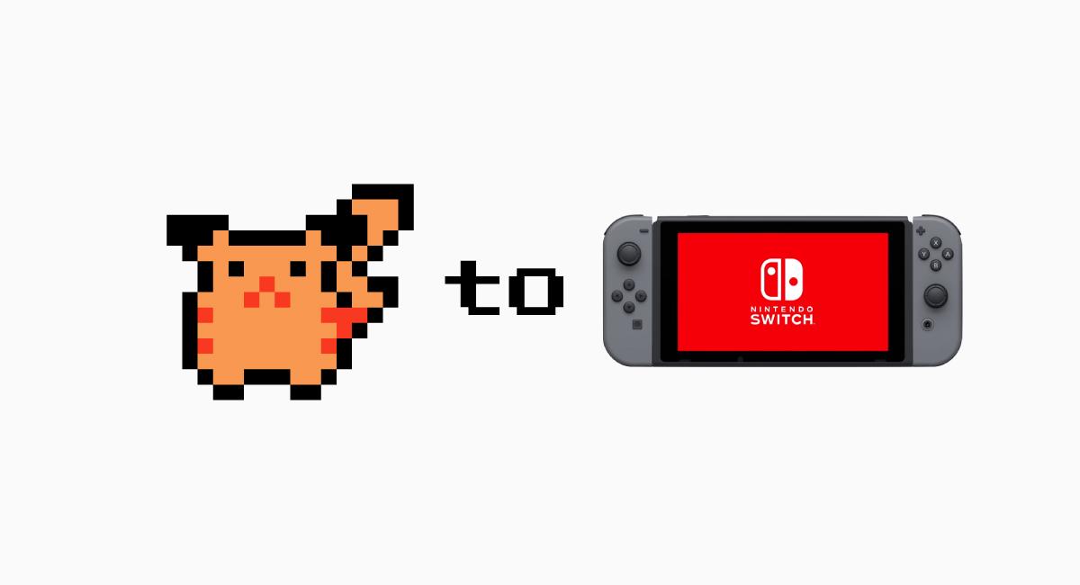 影響2.ポケモンの『Nintendo Switch』移行