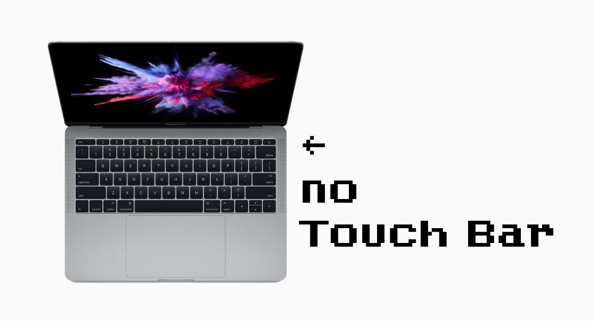 MacBook Pro最廉価モデルには、『Touch Bar』が搭載されていない。