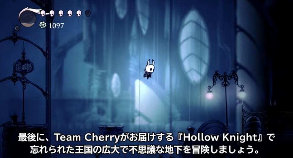 『Hollow Knight』