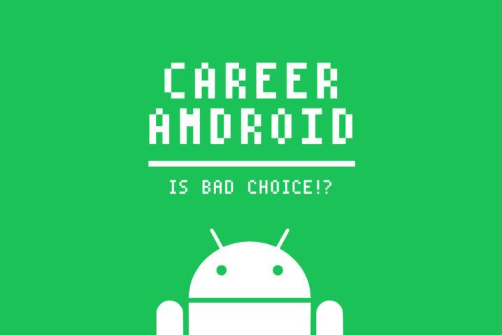 地雷?Androidはキャリア版はNG、SIMフリー版がOKな3つの理由