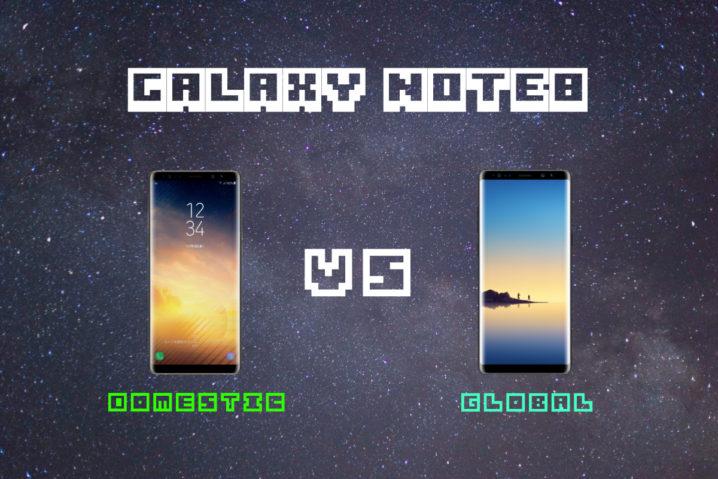 実は全6モデル?『Galaxy Note8』国内版・海外版の違いまとめ