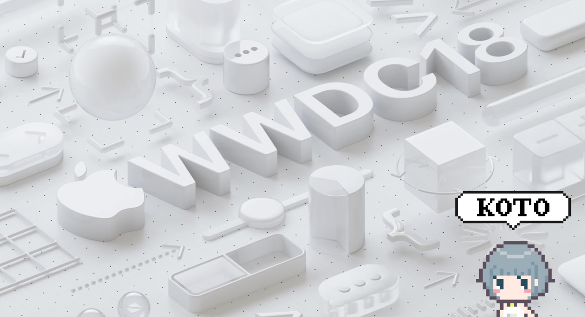 え?『WWDC 2018』はハードウェア発表ナシ?