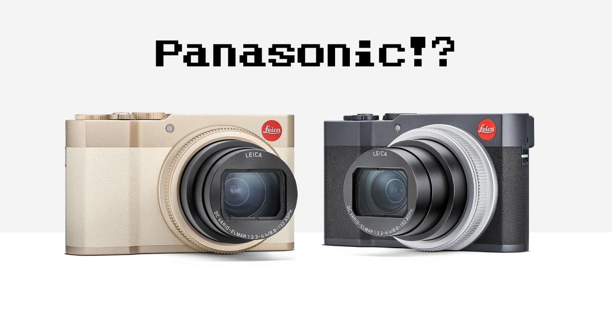 逆に、LeicaのコンデジはPanasonic製だそう。