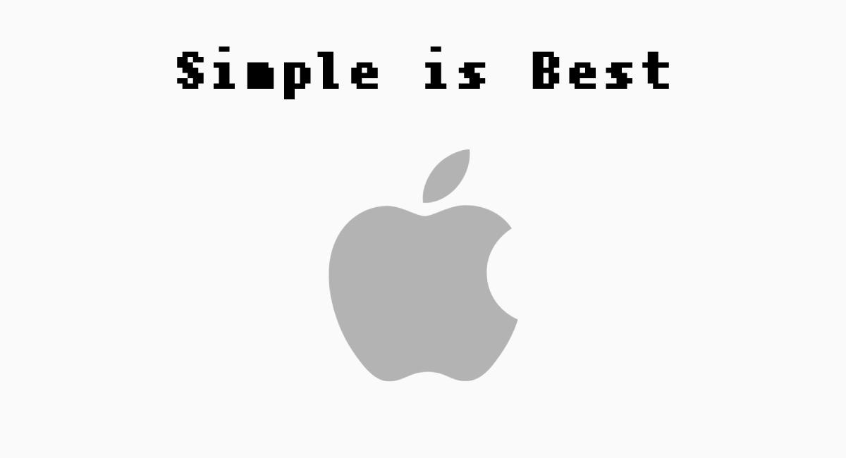 """理由は""""Simple is Best""""なAppleの思想"""