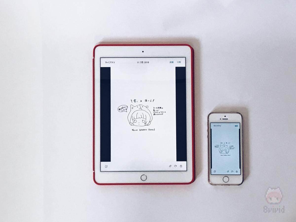 マルチペアリングには非対応だが、専用アプリによりマルチデバイスで閲覧可能。