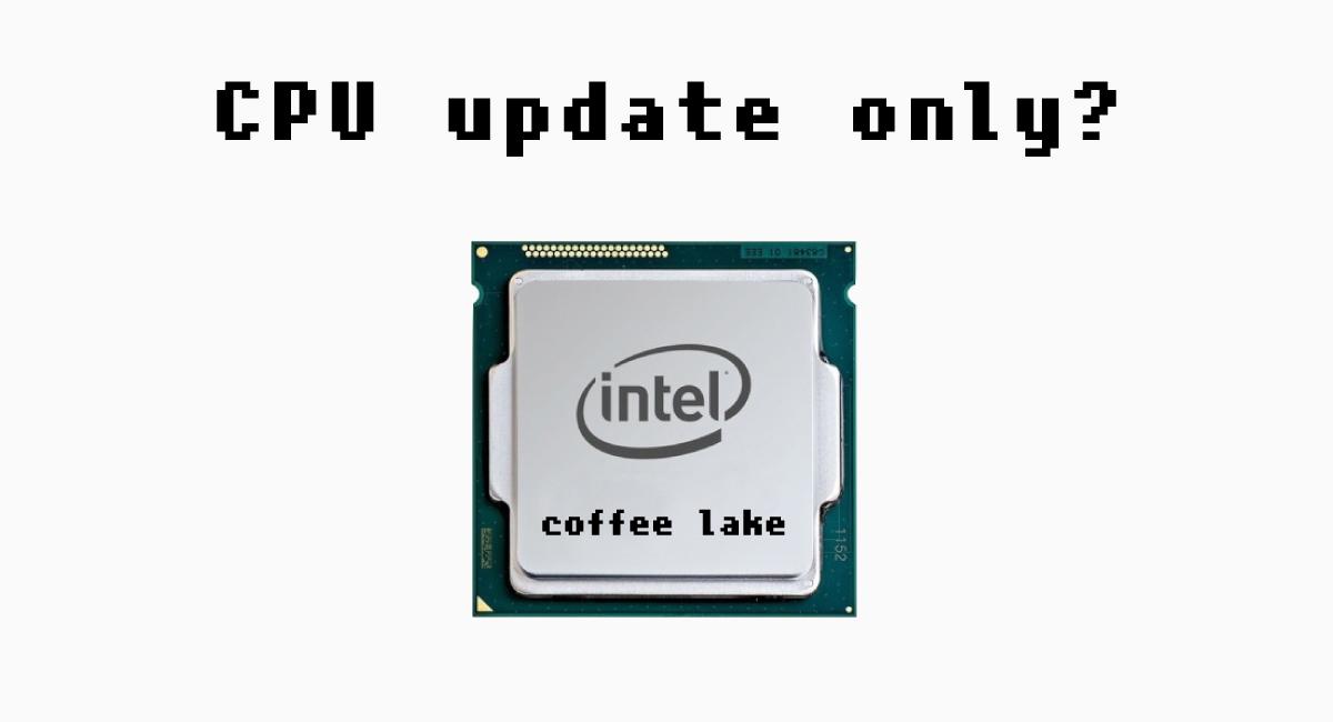 CPUのみのアップデートになる?