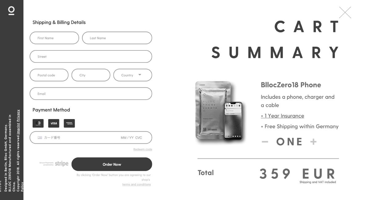 Blloc公式サイトの購入画面。