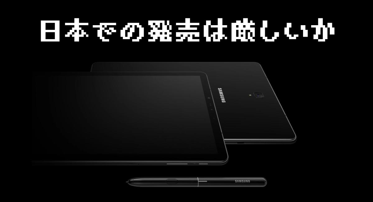 日本での発売を望む…これは欲しい!