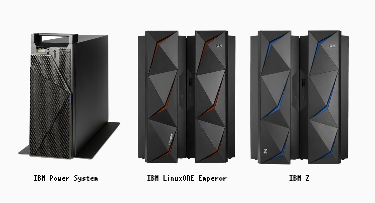 IBMのサーバーブランド群。